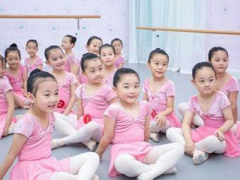 Isee灰姑娘少儿芭蕾艺术中心(13年芭蕾全国连锁店)(万达商场店)
