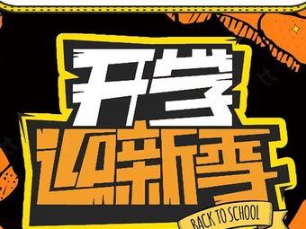 呈康体育青少年篮球培训(吾悦广场店)