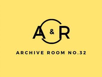 32号档案室