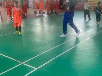 飞丰篮球馆