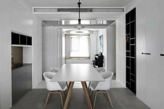 90平米一居室null风格餐厅装修效果图