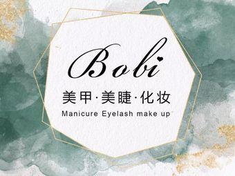 Bobi·美甲·美睫·美妆港惠店