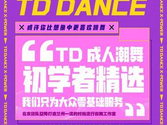 北京X-POWER街舞(兰州店)