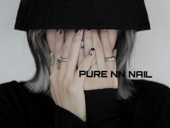 PURE NN.NAIL日式美甲美睫(中南店)
