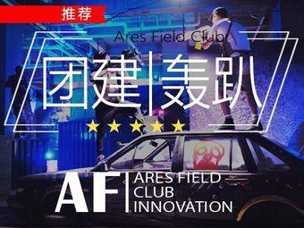 a&f水弹枪俱乐部(温州店)