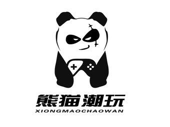 熊猫潮玩Ps5 Switch 桌游 水吧