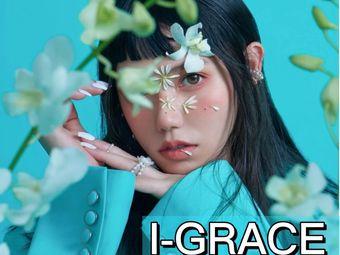 I-GRACE造型(万达广场店)