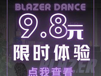 BLAZER舞蹈工作室(绿地弘基店)