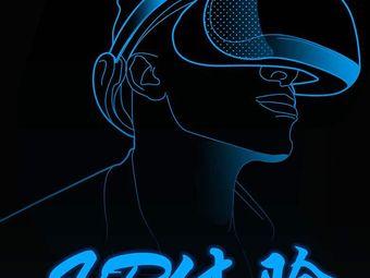 身临其境•沉浸世界VR体验中心