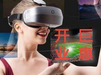 VR精品体验馆(黄龙溪景区店)