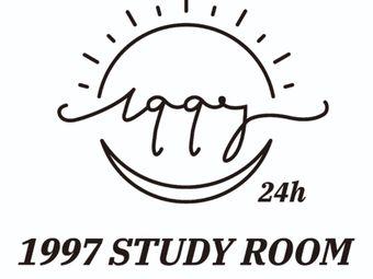 1997StudyRoom(美乐城店)