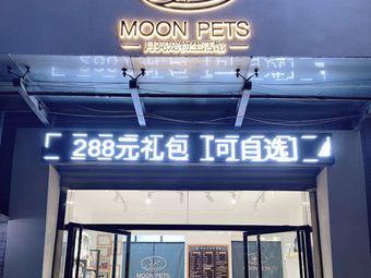 月亮宠物生活馆(世纪大道店)