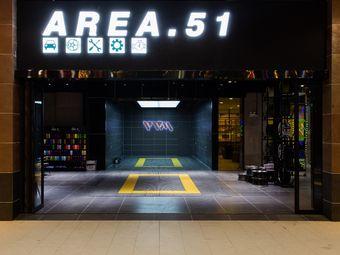 Area_51汽车贴膜改装维修保养