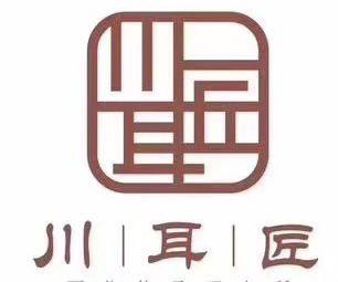 川耳匠(新一中店)