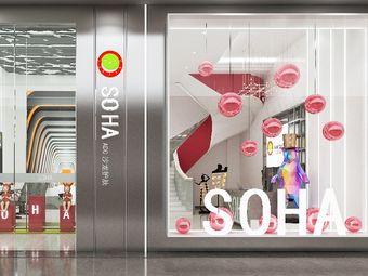 SOHA·ADC造型(吾悦广场店)