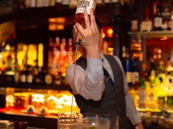 Evolution Cocktail Bar(月湖盛园店)