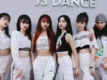 JS舞蹈全国连锁(CBD校区)