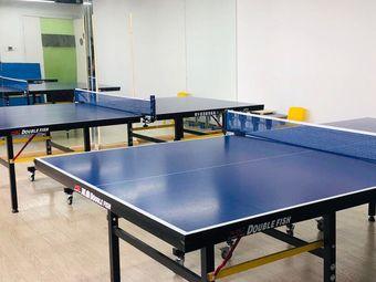 米轩乒乓球俱乐部