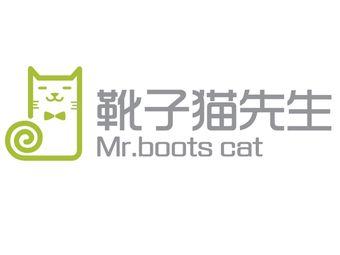 靴子猫先生·正规猫舍·高颜值撸猫咖啡综合馆(新街口店)