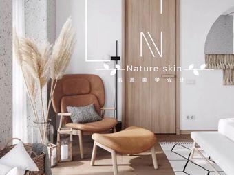 肌源·Nature Nail 美学设计
