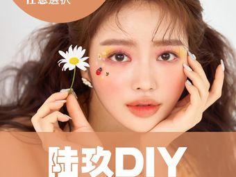 陆玖DIY美甲(涉外店)