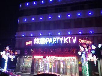 炫PARTY KTV