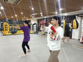DH拳击健身(天一馆店)