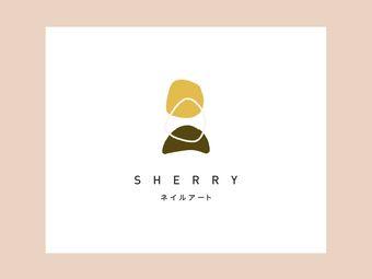 SHERRY Nail美甲店