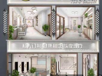 一丝不苟连锁美业(长山北路二分店)