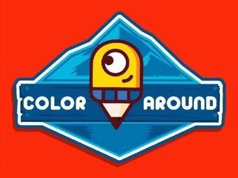 ColorAround涂来涂去国际少儿创意美术