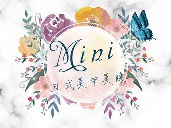 Mini 日式美甲美睫(万达店)