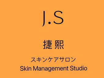 J·skin 捷熙科技育肤