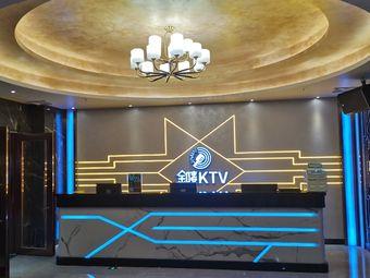 金唛量贩式KTV(泰安合胜广场店)