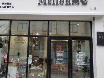 Mellon美仑美甲美睫皮肤中心