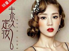 丽颜AME韩式半永久皮肤管理中心日式美甲美睫的图片