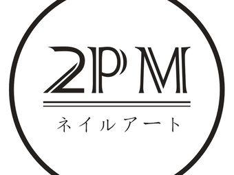 2PM日式美甲美睫沙龙(悦榕湾店)