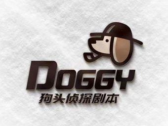 DOGGY·狗头侦探剧本