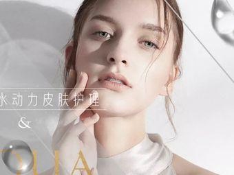 Dear Skin皮肤管理中心(万象城旗舰店)