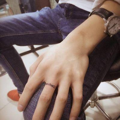 手指英文纹身图