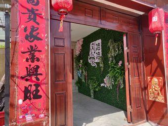 刘姥姥农家院(玉渡山店)
