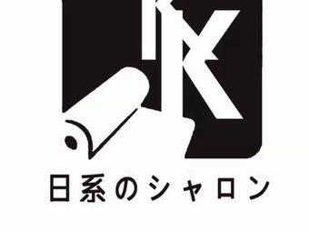 kk私人定制·日式