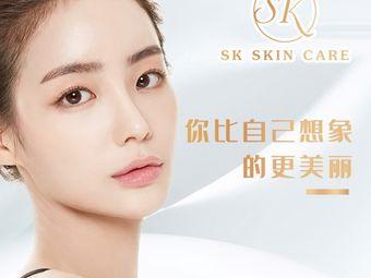 SK皮肤管理中心·피부관리샵