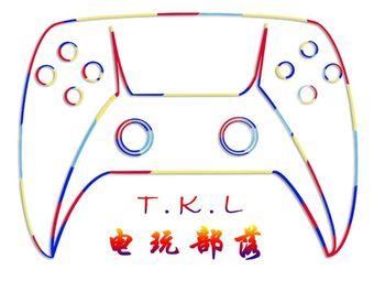 T·K·L电玩部落·PS4·switch·PS5