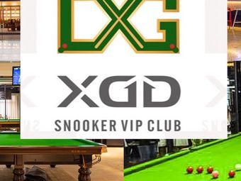 XGD小果冻台球俱乐部