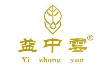 益中雲茶艺馆