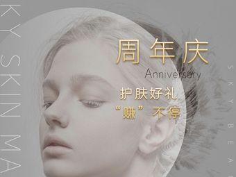 韩国SKY皮肤管理中心(大悦城店)