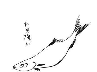 赴臾陶社(绮山路总店)