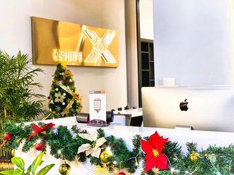 X·18轻健身工作室(中联皇冠店)