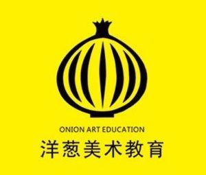 洋葱美术教育