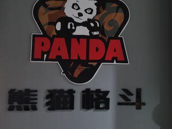 熊猫格斗体适能运动馆